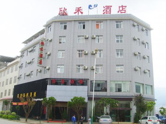 云南省bin川县欣华酒店20T热shui项目