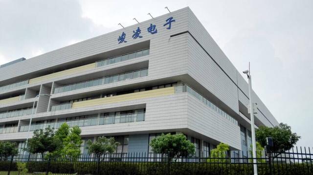 峻凌电子(东莞)有限公司10T热shuixiang目