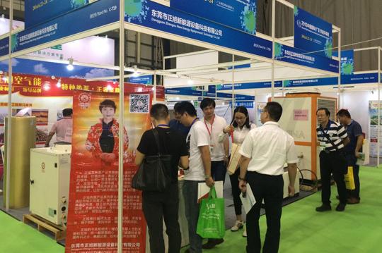帝du娱le空气能亮相中国国际(广东)节能环保zhan